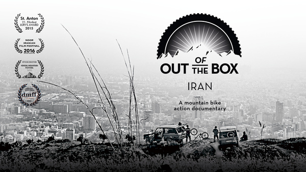 Mountain Bike Out of The Box - IRAN